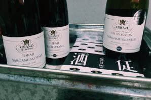 Grand Tokaj 小粒種麝香葡萄白酒 2013